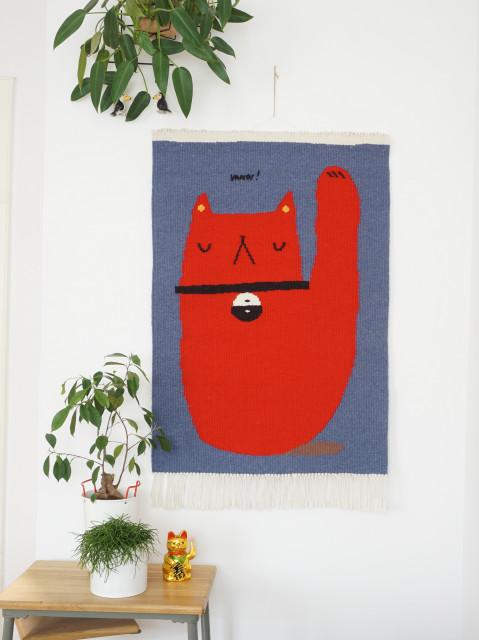 VAMOS. Wełniany kilim projektu Agaty Królak